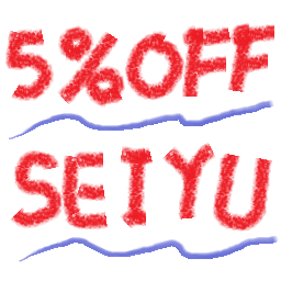 5%OFF - SEIYU